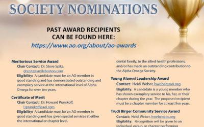 AO 2020 Awards Call for Nominations